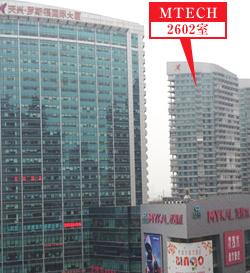概要:中国オフィス MAP/会社外観